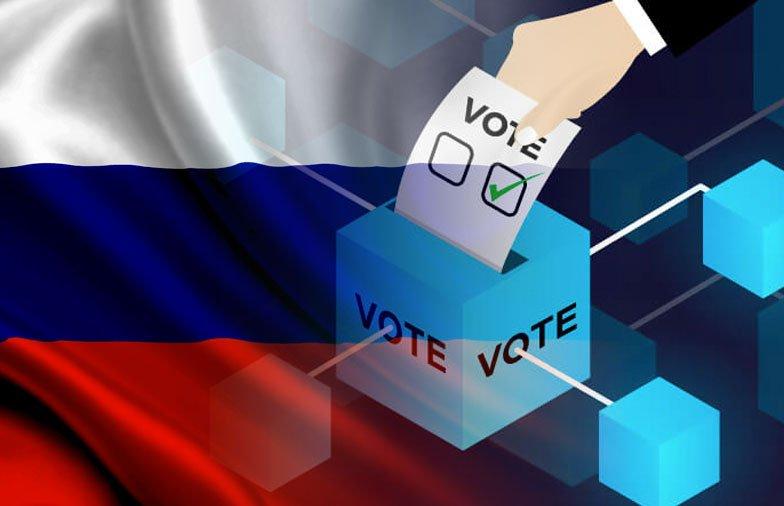 Russia's Blockchain Voting System